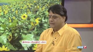 Velicham: Carnatic vocalist  O S  Arun in  News 7 Tamil studio (2/2)