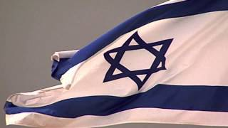 Israel Flag, From YouTubeVideos