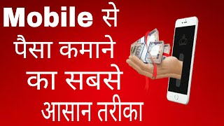HOW TO TRANSFER MONEY FROM CANARA BANK MOBILE BANKING | HOW TO TRANSFER MONEY FROM CANMOBILE APP