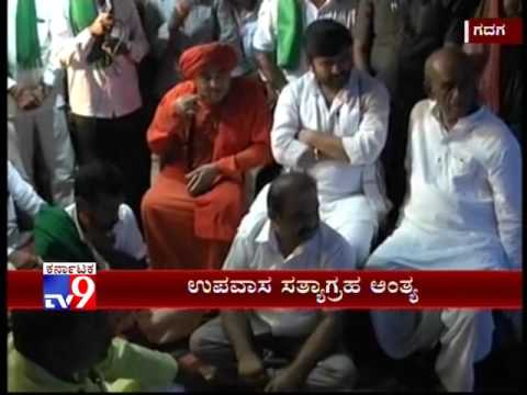 Mahadayi Row: Protesters Call Off Strike After CM Siddaramaiah Steps In