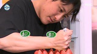 [나 혼자 산다] 데코레이션에 진심인 황재균...☆ 그의 마지막 메시지는?!, MBC 210115 방송