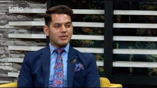 بامداد خوش - ورزشگاه - صحبت ها با محمد قسیم حکیمی در مورد ارتباط افغانستان با شورای المپیک آسیا