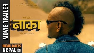 NAAKAA | New Nepali Movie Trailer 2018 Ft. Bipin Karki, Robin Tamang, Thinley Lhamo