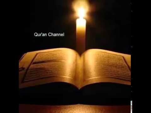 Complete Al Quran 30 Juz Syeikh Maher Al Muaiqly