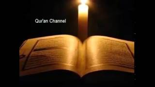 Download Video Complete Al Quran 30 Juz Syeikh Maher Al Muaiqly MP3 3GP MP4