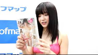 DVD「純真無垢~ホワイトレーベル」発売記念イベント。 お気に入りのシ...