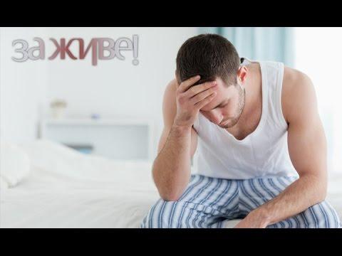 Почечная колика у мужчин: причины, симптомы и лечение