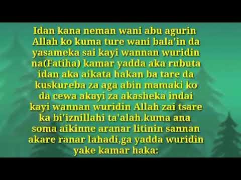 Download Sirrin suratul fatiha