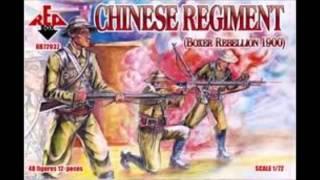 The Boxer Rebellion- 1900 (soc 429)