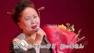 松岡美代子歌謡教室 代表 愛知県一宮市で歌謡教室を25年間開室.
