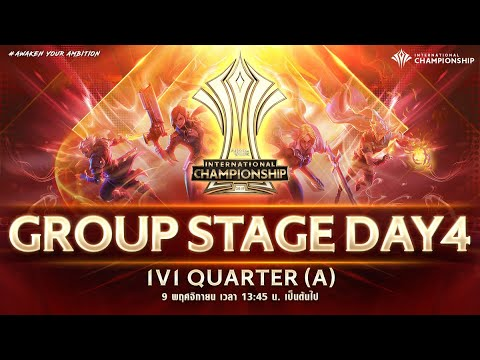 🔴HTVC IGP Gaming🆚EVOS Esports| AIC 2019 | Group Stage - DAY 4