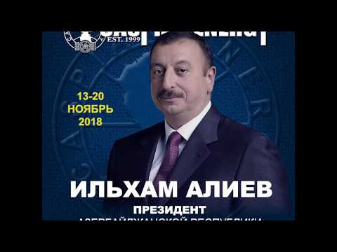 Caspian Energy weekly (13.11.2018 - 21.11.2018) (Russian version)