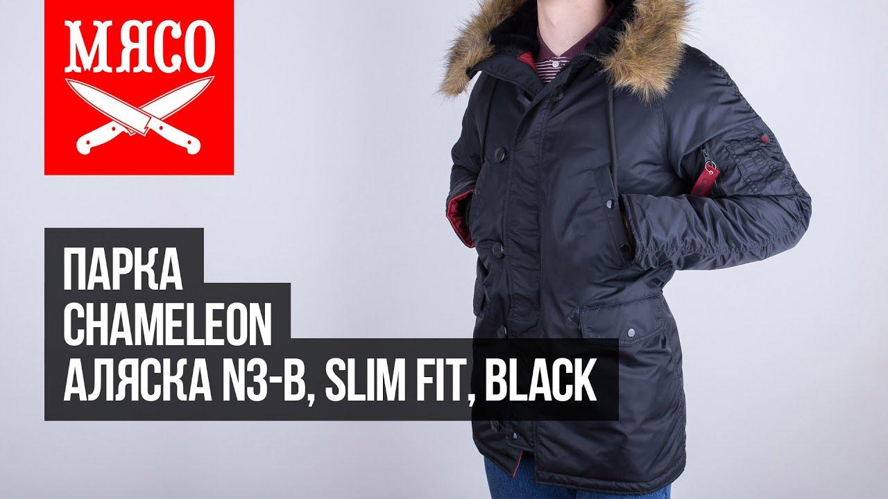 В интернет-магазине quiksilver можно купить брендовые куртки и парки для. Купить брендовую мужскую куртку в интернет-магазине москвы на зиму и.