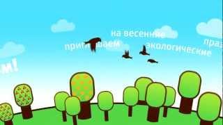 видео Экологические праздники в детском саду