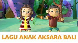 Lagu Anak Indonesia | Aksara Bali