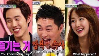 Hello Counselor - Dasom, Paek Sunghyun and Lim Changjeong! (2014.04.07)