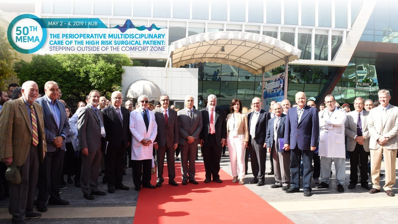 The 50th Edition of the Middle East Medical Assembly (MEMA)