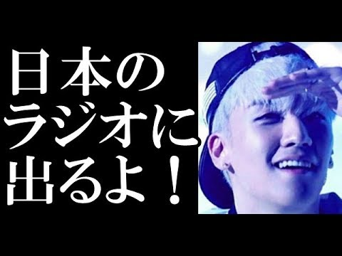 BIGBANGのV.I、7/19放送の「ナインティナイン岡村隆史のオールナイトニッポン」にゲスト出演決定!