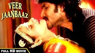 Veer Jaabaaz : Full Hindi Dubbed Movie | J.K.Rithish Ramana, Rachna More Sangeetha,