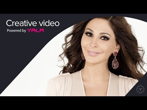 Elissa - Jouwa El Roh Feat Fadl Shaker (Audio) / اليسا -  جوا الروح فيت فضل شاكر