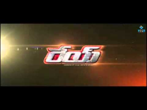 Rey Movie Frist Look Teaser TeluguWap Asia