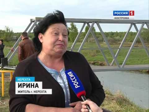 Жители Нерехты добились строительства новой пешеходной переправы через реку Солоницу