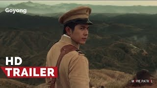 Goyong Official Teaser (2018) | Paulo Avelino