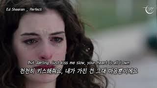 Ed Sheeran - Perfect [가사/해석/lyrics]