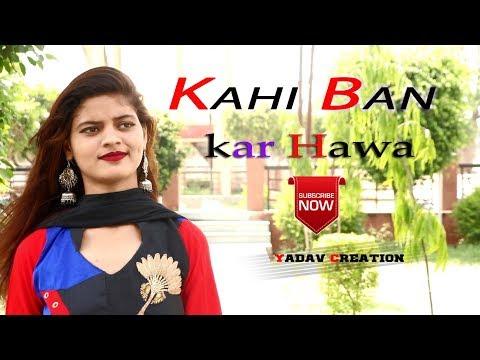 Khai Ban Kar Hawa New Version|| Sad Love Story||YADAV CREATION||
