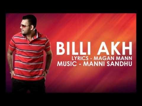billi akh prabh gill music by manni sandhu karaoke song
