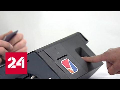 Выборы в Армении: за старых друзей новой власти