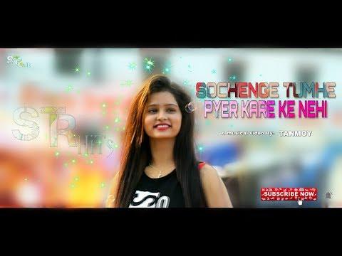 Sochenge Tumhe Pyar Kare Ke Nahi | Deewana | Shariq Ali  Shez | Cute Love Story 2018 , Part-1
