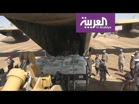 هل تتبخر مساعدات اليمن بشكل مريب؟  - نشر قبل 16 دقيقة