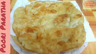 Poori Paratha Recipe.. نرم اور کرکرا پوری پراٹھا بنانے کا آسان طریقہ