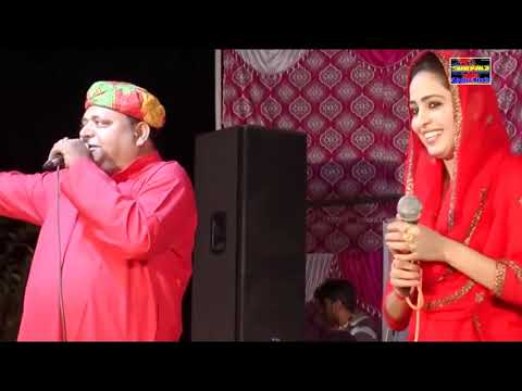 Gori Rani Or Jandu Ki Stage New Comedy 2019