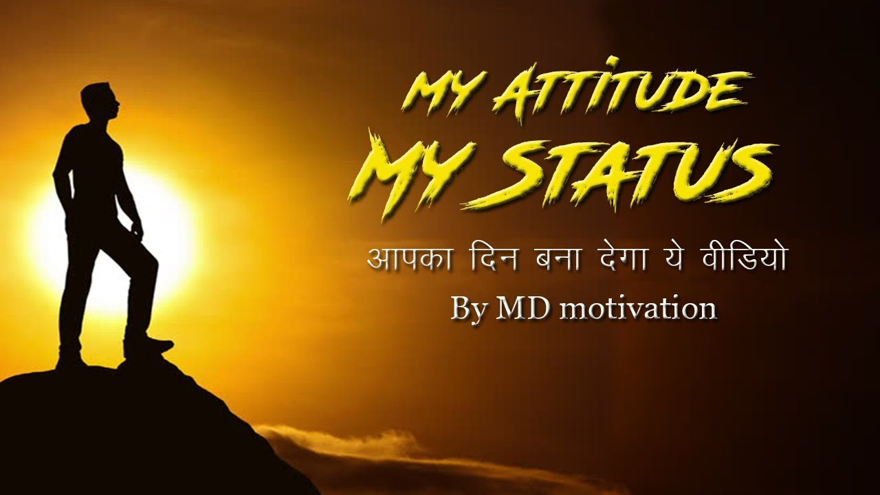 आपका दिन बना देगा ये वीडियो inspirational quotes in hindi motivational shayari by md motivation