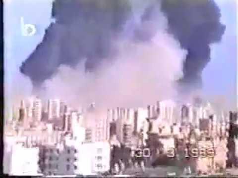 Huge Explosion of Fuel Tanks in Dawra in Beirut in 1989 by Assad Regime