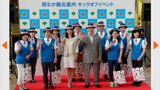 ダサすぎ? 東京五輪「おもてなし制服」、ネットで酷評 朝日新聞デジタ...