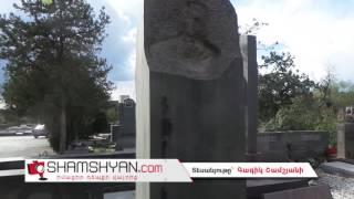 Սրբապղծություն Երևանում  սրբապիղծը կամ սրբապիղծները գերեզմանոցից հափշտակել են բրոնզե կիսանդրին