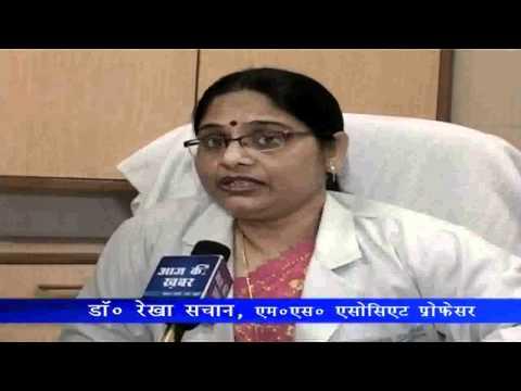 Precautions During Pregnancy- Aaj Ki Khabar