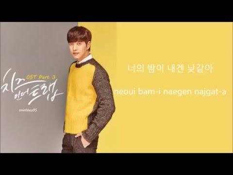 [Lyrics] Such - 강현민 ft. 조현아 OST 치즈인더트랩 (Cheese in the Trap) Part 3