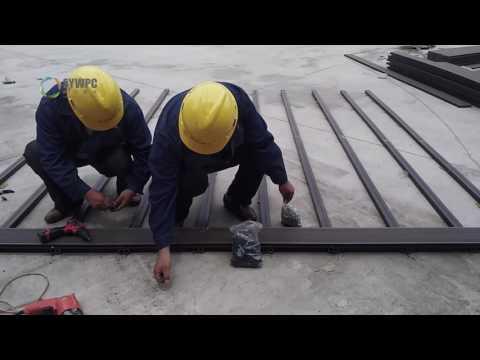 塑木地板安装视频 (尚元塑木)