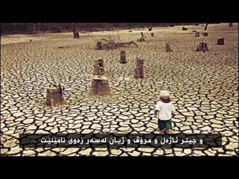 Deforestation in Kurdistan and Iraq