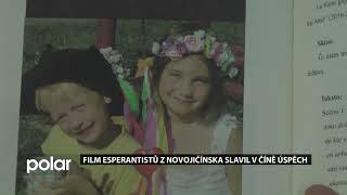 La filmo de esperantistoj estis sukcesa en Ĉinio