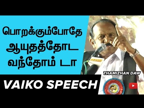 Vaiko Emotional Speech about Thamizhan and Cauvery Issue | Raajnett
