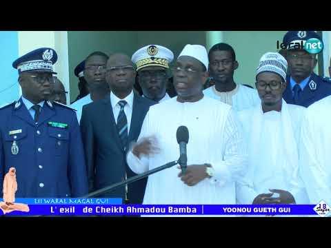 Macky Sall à l'inauguration d'une nouvelle brigade de gendarmerie située àTouba