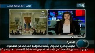 نشرة العاشرة من القاهرة والناس 26 ديسمبر
