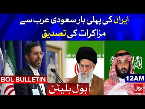 Iran talks with Saudia Arab