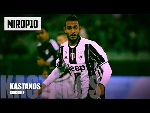 GRIGORIS KASTANOS ✭ THE MAESTRO ✭ Skills & Goals 2016