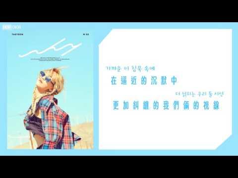 Free Download |中字|太妍taeyeon - Fashion Mp3 dan Mp4